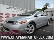 2008 Honda Civic EX Stock#:4H0433B
