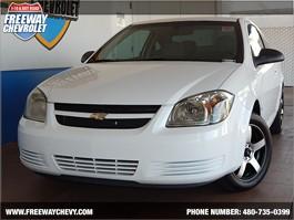 View the 2008 Chevrolet Cobalt