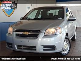 View the 2010 Chevrolet Aveo