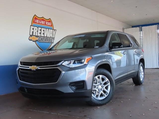 2018 Chevrolet Traverse LS – Stock #P4199