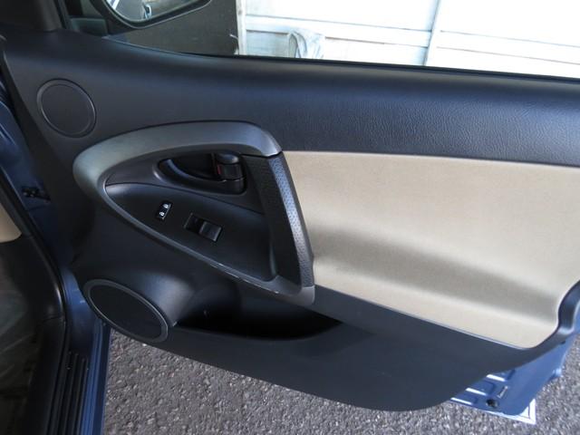 2011 Toyota RAV4  – Stock #A1671730A