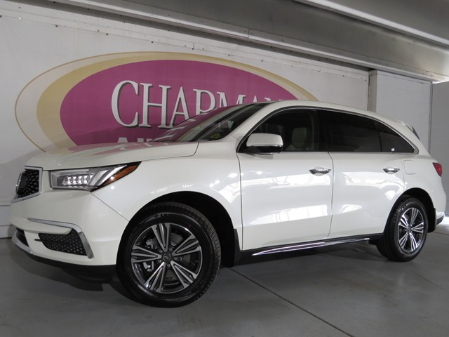 Browse MDX Inventory