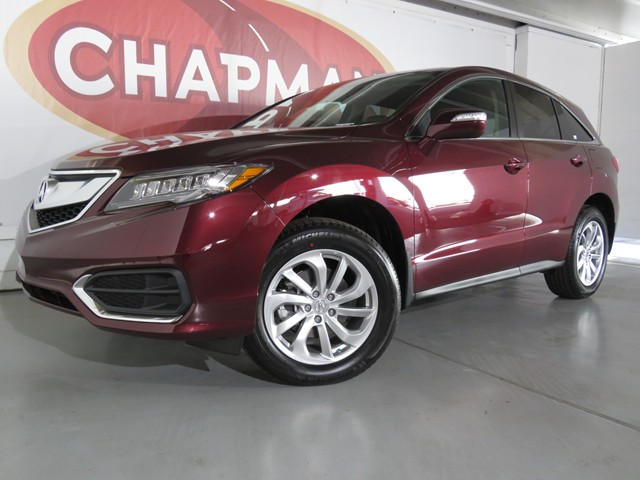 Browse RDX Inventory