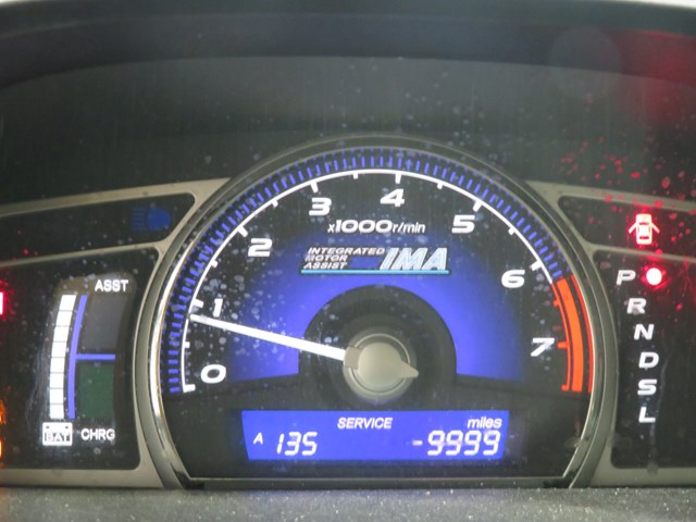 2006 Honda Civic Hybrid