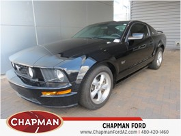 View the 2007 Ford Mustang